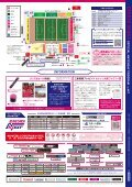 OFFICIAL MATCHDAY PROGRAM - Page 4