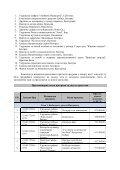 2ezF5T5 - Page 5