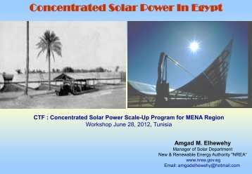 Concentrated Solar Power in Egypt - African Development Bank