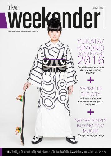 Tokyo Weekender September 2016