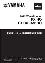 Yamaha FX HO Cruiser - 2012 - Manuale d'Istruzioni GR
