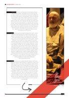 KGC KASIM - Page 7