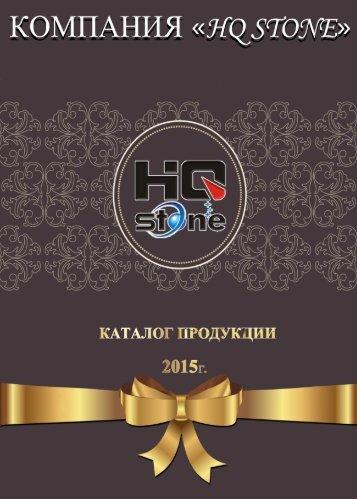 2015年俄罗斯目录册