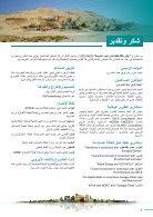 CES-MED Milestones ARAB_WEB - Page 4