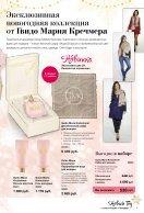 RU_Catalogue_01.11.16-14.01.17 - Page 5
