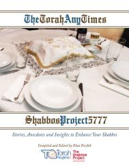 The Torah Any Times ShabbosProject5777