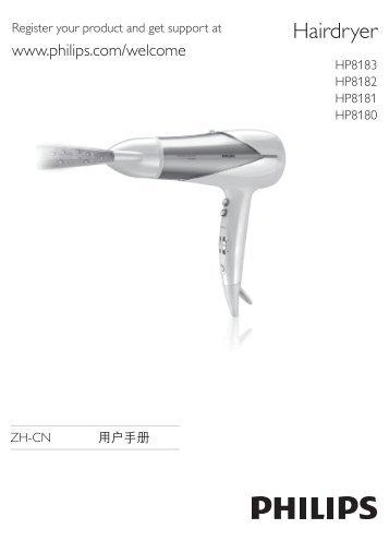 Philips SalonDry Control Sèche-cheveux - Mode d'emploi - ZHS