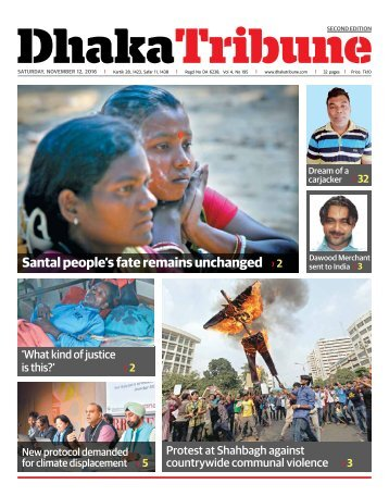 DT e-Paper, Saturday, 12 November, 2016