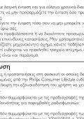 Philips Lecteur de DVD portable - Mode d'emploi - ELL - Page 7