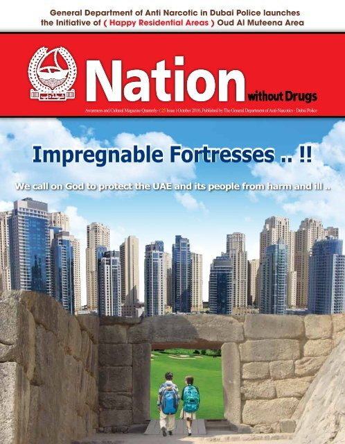 Impregnable Fortresses . !!