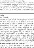 Philips Lecteur de DVD portable - Mode d'emploi - ELL - Page 4