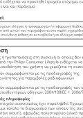 Philips Lecteur de DVD portable - Mode d'emploi - ELL - Page 5