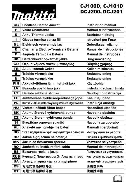 Cj100d Manuale A D'istruzioni Giacca Batteria Pdf Makita Termica 8nP0wkO