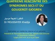 Quatrième rencontre sur les Syndromes secs et la maladie de Gougerot.