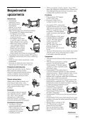 Sony KDL-26P2520 - KDL-26P2520 Istruzioni per l'uso Slovacco - Page 7