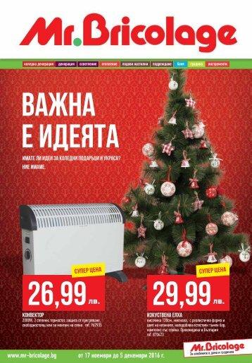 catalog_file_69_ad548625ec5155f9bd50411207970ab0