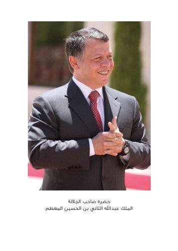 ZaraAnnual-Arabic2010
