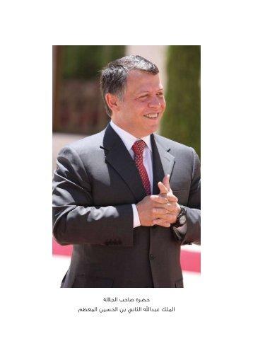 ZaraAnnual-Arabic2012