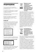 Sony BDP-S790 - BDP-S790 Istruzioni per l'uso Macedone - Page 2