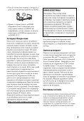 Sony BDP-S790 - BDP-S790 Istruzioni per l'uso Macedone - Page 5
