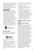 Sony BDP-S790 - BDP-S790 Istruzioni per l'uso Macedone - Page 7