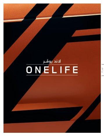 ONELIFE #33 – Arabic