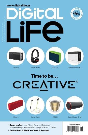 Digital Life - ΤΕΥΧΟΣ 87