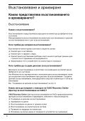 Sony VPCZ11Z9E - VPCZ11Z9E Guida alla risoluzione dei problemi Bulgaro - Page 4