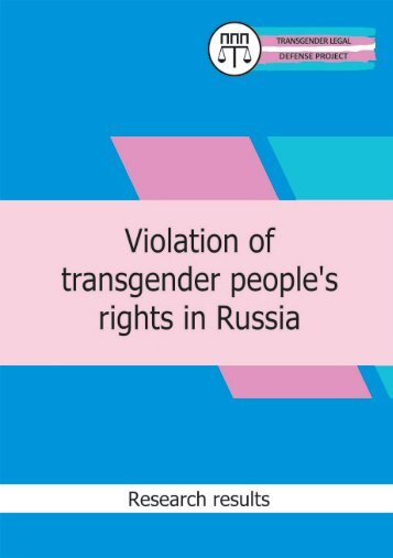 Violation of transgender people's rights in Russia research results