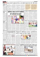 20-11-2016 - Page 6