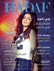 AlHadaf Magazine - November 2016