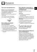 Sony VPCSB1A9R - VPCSB1A9R Guida alla risoluzione dei problemi Ungherese - Page 3