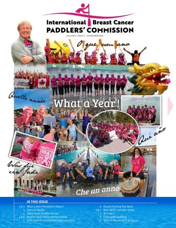 PADDLERS' COMMISSION
