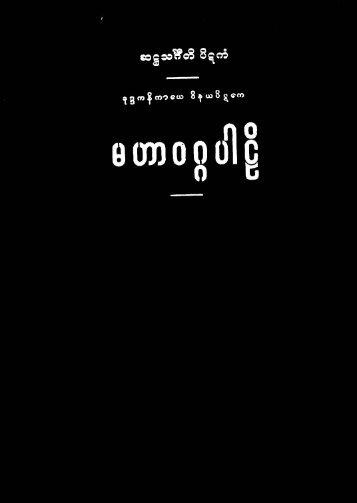 03-mahavagga-cst