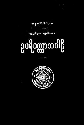11-majjhimanikaya-3-cst