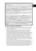 Sony SVS1512S1E - SVS1512S1E Documenti garanzia Russo - Page 7
