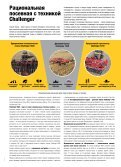 APK-YUG 7 (105) November_2016 - Page 7