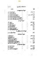 38-patthana-3-cst - Page 6