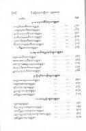 vism-mt-1-cst - Page 6