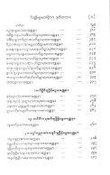 vism-mt-2-cst - Page 5