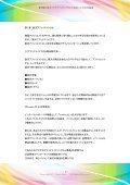 bQNy1N - Page 4