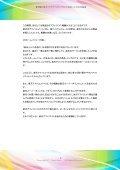 bQNy1N - Page 5