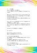 bQNy1N - Page 7