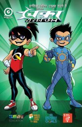 A Hindi Comic about Gender Equality for World's Largest Lesson India featuring Chakra the Invincible and Mighty Girl