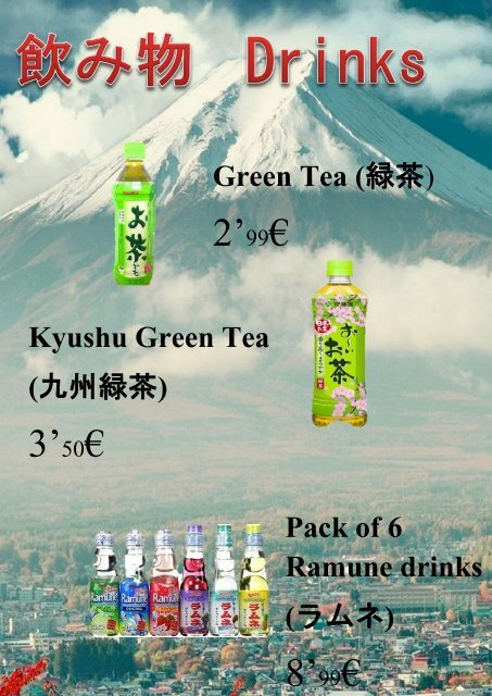 Here you can buy food and drink that you only can find in Japan