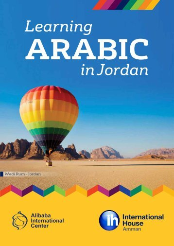 Learning Arabic in Jordan - IH Amman