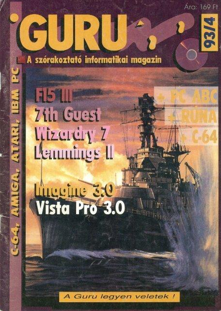 Guru 1993-04