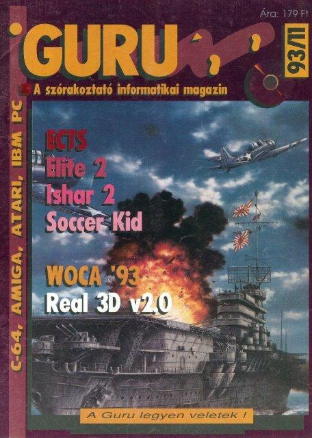 Guru 1993-11