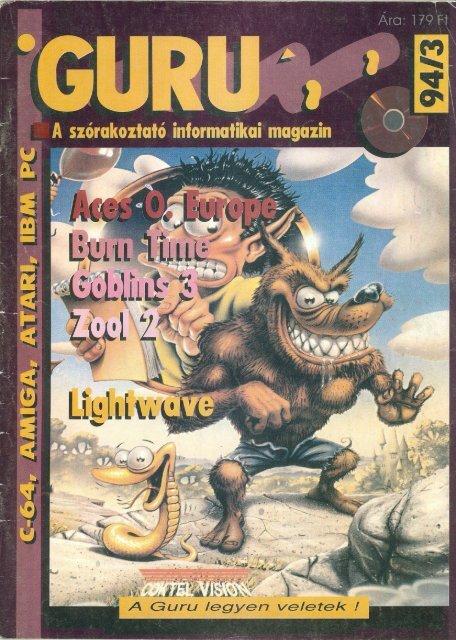 Guru 1994-03
