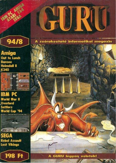 Guru 1994-08